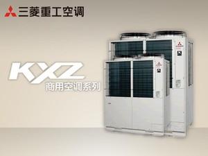 三菱中央空调维修