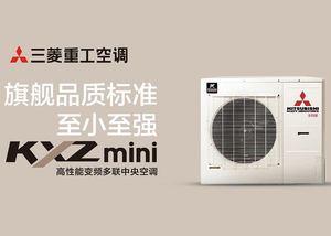 三菱电机空调清洗