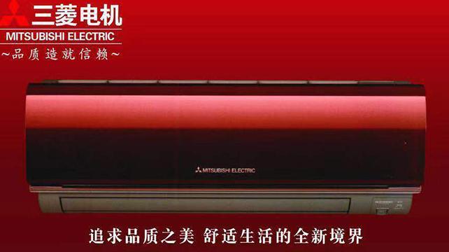 三菱电机空调遥控器的故障假象【必赢亚州手机app】