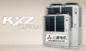 深圳三菱中央空调售后电话