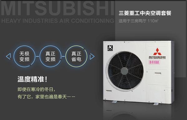 深圳南山三菱中央空调维修2.jpg