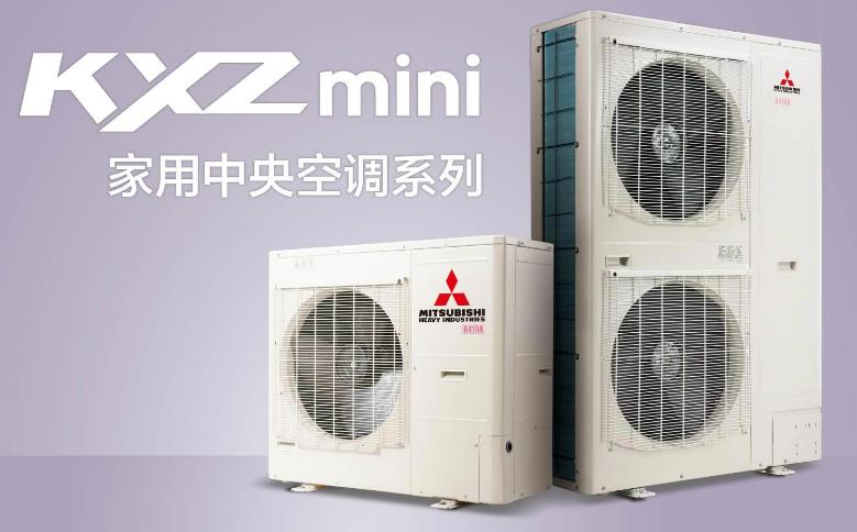 三菱空调维修2.png